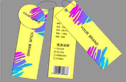 定做服装辅料吊牌,要注意以下几个方面