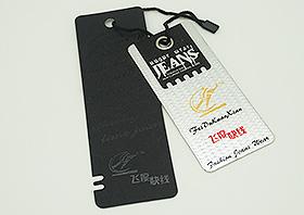 纸质吊牌B0033